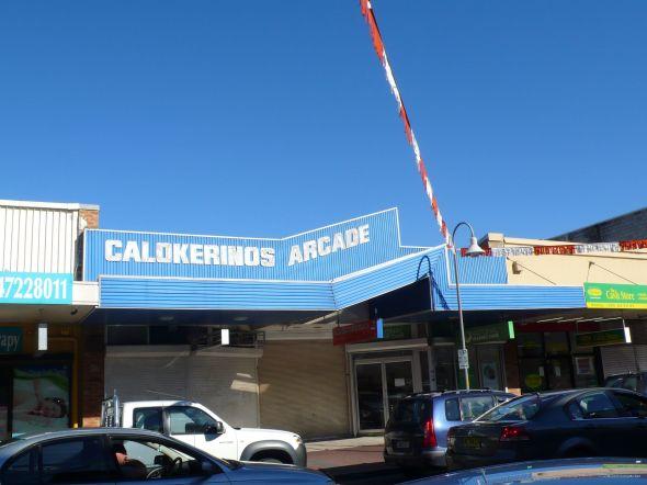 Calokerinos Arcade Penrith