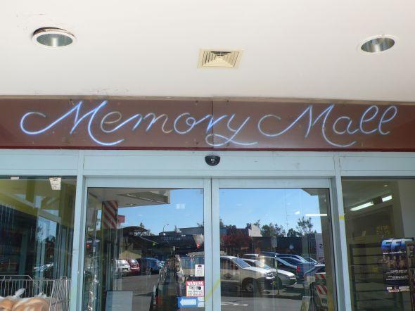Memory Mall 2