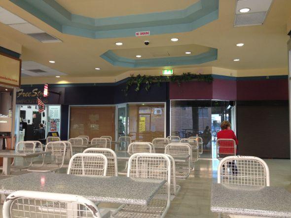 Memory Mall Interior
