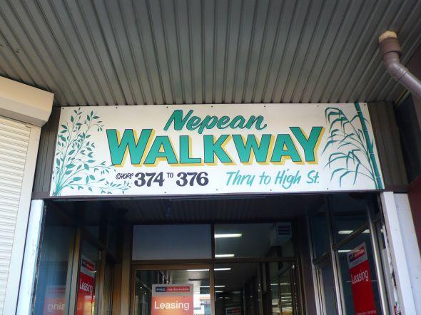 Nepean Walkway