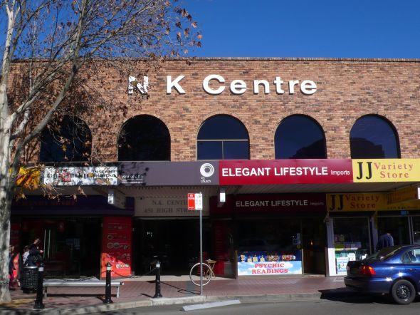 NK centre 2