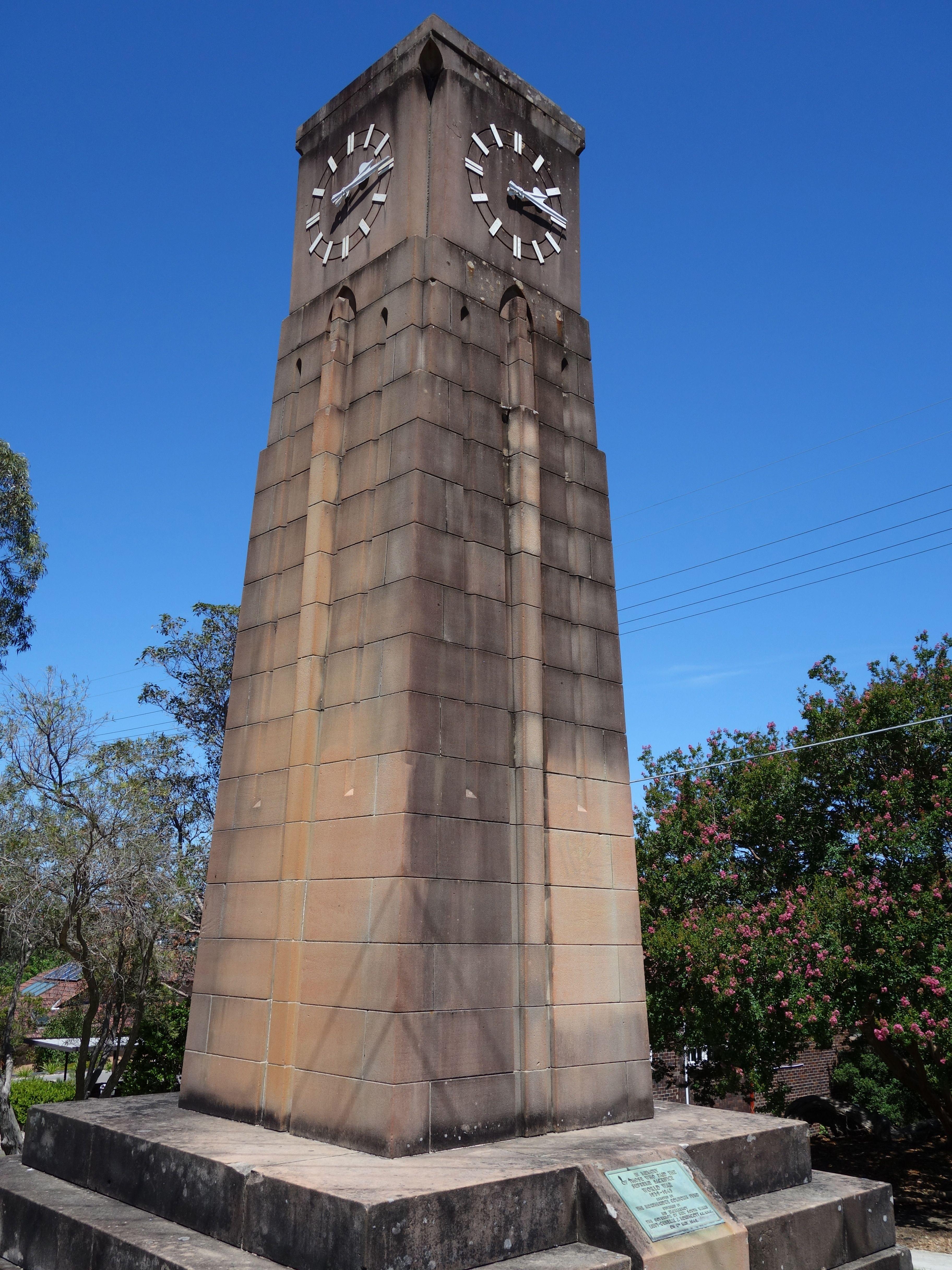 northbridge clock