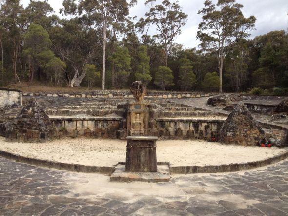Sphinx Memorial 2